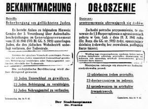 niemieckahanba