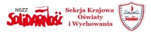 skoiwlogo