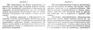 dziennikustaw951