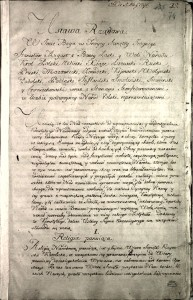 manuskryptkonstytucji