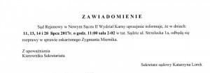201707nszm