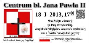 20130118plakat