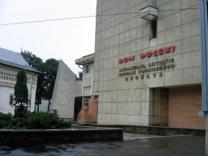 suczawadompolski