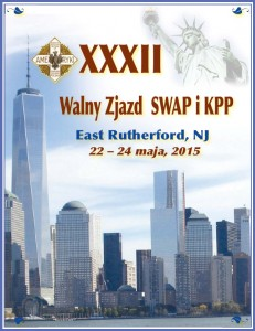 swapkpp1