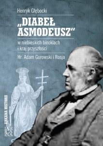 glebockigurowski